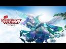 Качаем сина в Perfect World на ComebackPW 1