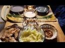 Как Приготовить Романтический Ужин с Нуля 2018