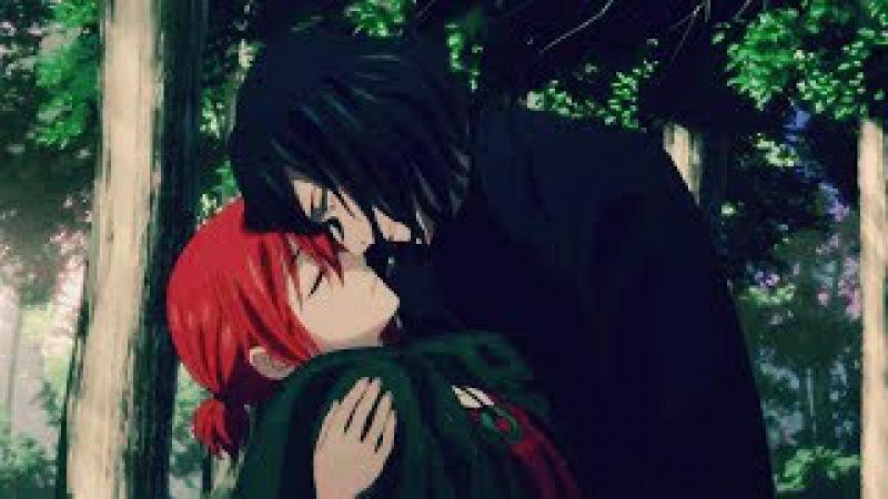 Mahou tsukai no yome AMV - I'm without your kisses