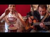 Импровизация на джембе и гитаре! TeamOn&ampRamill djembe&ampguitar Jam