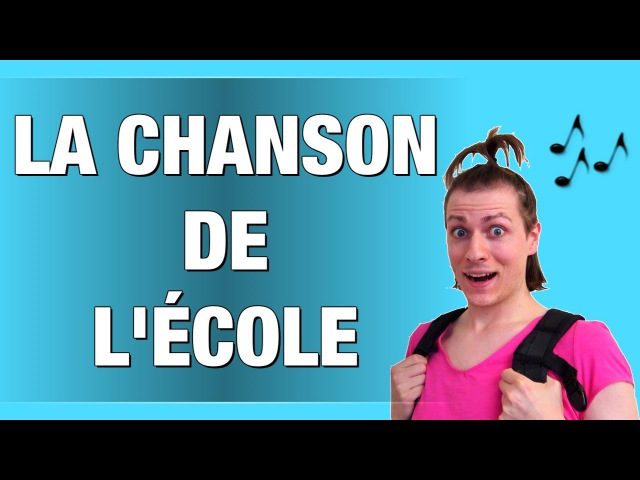 PARODIE CHANSONS : LA CHANSON DE L'ÉCOLE