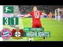 «Бавария» - «Байер» - 3:1 (2:0). Обзор матча