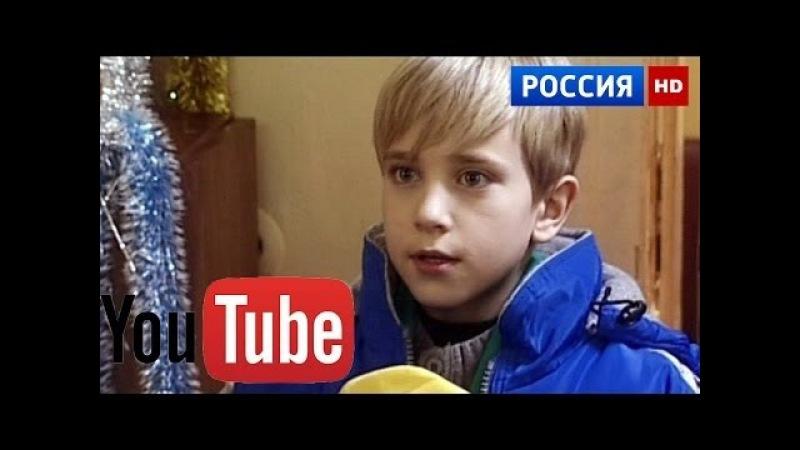 С Новым годом Папа 2016 русские комедии 2016 russkie komedii filmi 2016