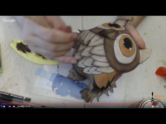 Мастер класс Ученая Сова в технике грунтованный текстиль