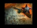 """ФИЛЬМЫ О ВОЙНЕ """"НЕУЛОВИМЫЙ ШПИОН"""" Русские фильмы о войне ВОВ 1941 1945"""