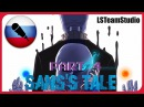 Русский Дубляж ❏UNDERTALE❏ ◥Sanss Tale Part 4◤