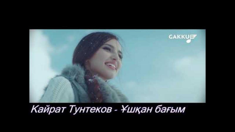 20 самые новые Казахские клипы 2017 года Kazakh clips of 2017