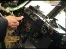 Поисковый отряд. Ядерный бомбардировщик, часть 1. 13.11.2012