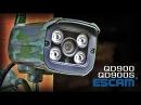 Выживание дома IP Камеры наружного наблюдения ESCAM QD900 QD900S
