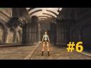 Прохождение Tomb Raider - Anniversary   Серия #6 [Монастырь святого Франциска]