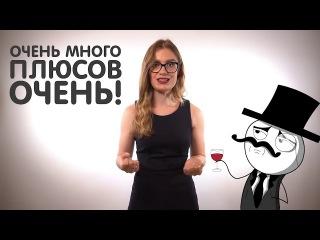 Как подготовиться к ЕГЭ по обществу с Анной Маркс