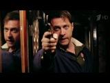 НаПервом канале премьера— 12-серийный детектив «Штрафник»