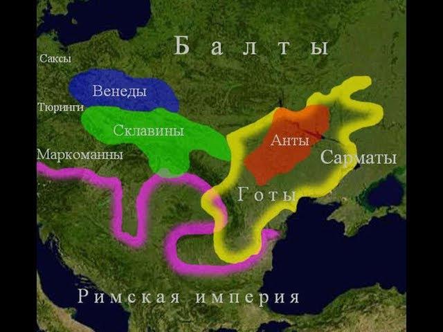 Древние славяне в Европе. Венеды. Документальный фильм