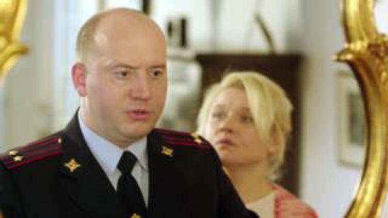 Полицейский с рублевки в бескудниково 2 сезон 1 серия