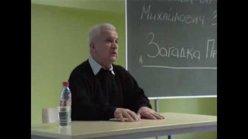 Зазнобин В М 2010 02 27 Загадка «Пророка» А С Пушкина в Эстонии