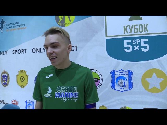 В.Сартаков Не залетало