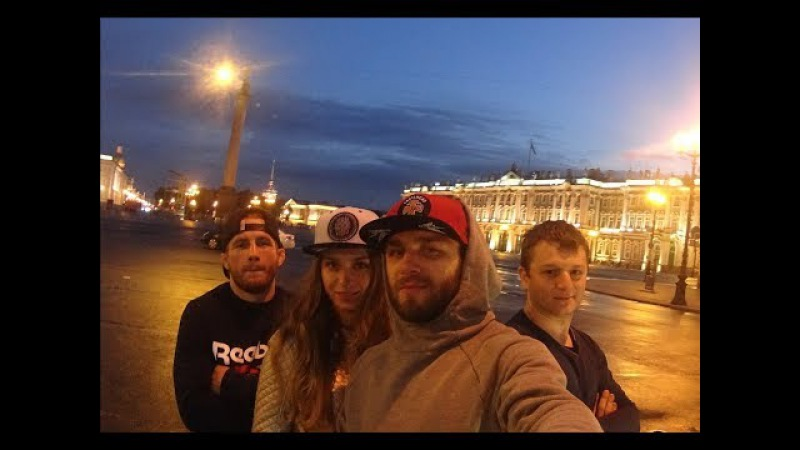 Санкт-Петербург белые ночи
