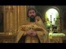 Увидеть себя в Библии. Протоиерей Андрей Ткачёв (19.06.2015)