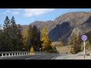 Горный Алтай Красивейшая дорога России Чуйский тракт
