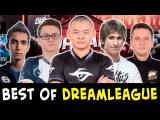 Лучшие моменты  Dreamleague Major