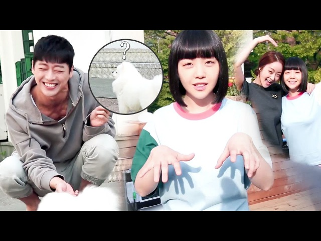 《Making Film》 Bobbed hair Minah ♥ Nam Goong Min, first meet @Beautiful Gong Shim