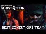 Ghost Recon Wildlands - BEST COVERT OPS TEAM EVER