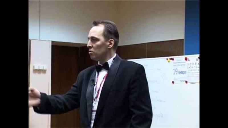 Достижение целей. Мастерская характера 2011г. презентация Деменьшин Норбеков 1