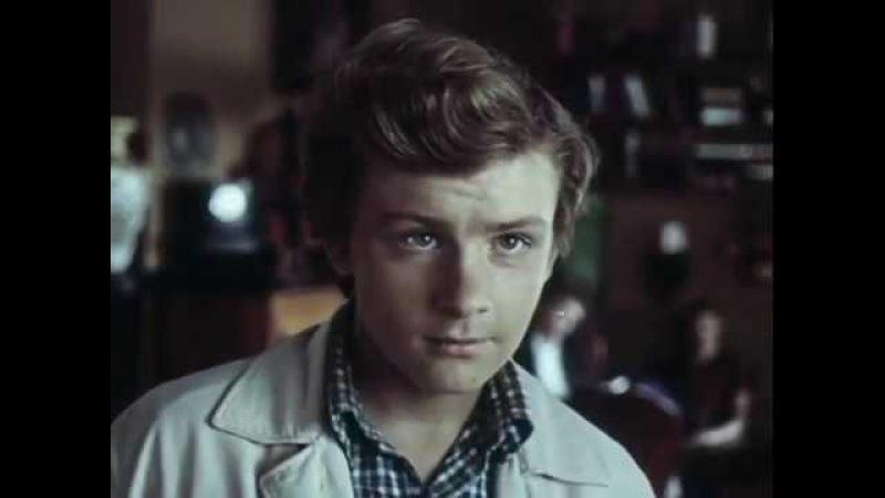 Каникулы Кроша 1 серия 1980 Детский фильм Золотая коллекция