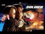 Обзор фильма Солдат (1998 г.) с Куртом Расселом