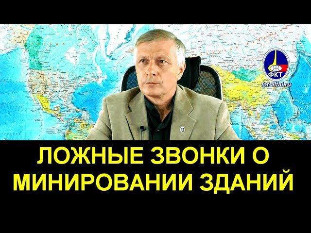 Валерий Пякин: вопрос - ответ 18.09.2017