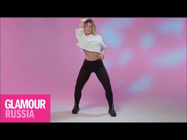 Учимся танцевать как Бейонсе 5 движений из клипа Crazy in Love