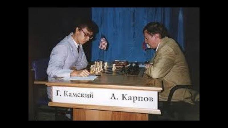 1996 Fide WC match: Kamsky-Karpov gm 16(final)