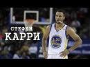 Самый меткий баскетболист в мире. 10 сумасшедших трехочковых Стефена Карри