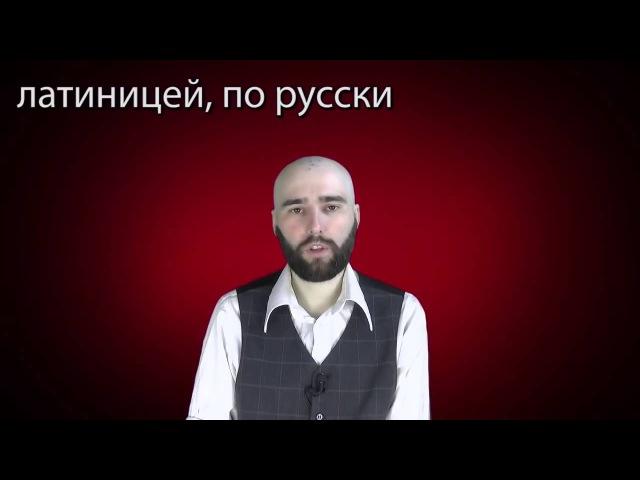Российская Федерация - Колония. Мы все живем в СССР