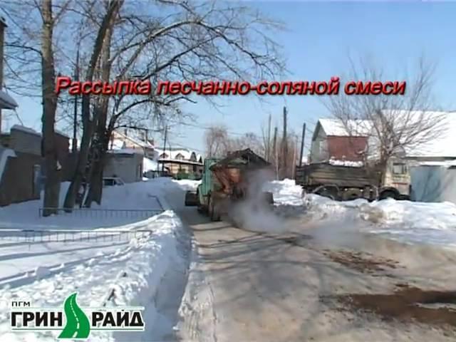 Испытания ПГМ GREENRIDE антилед реагент антилед реагент для тротуаров антилед реагент для тротуаров дорог в гранулах проти