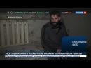 Новости на «Россия 24» • Группу спецназовцев-диверсантов задержали в ДНР