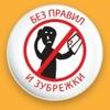 ШКОЛА Романовой в Сочи СЕНТЯБРЬ 2018  записаться