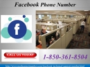 Does Facebook Phone Number 1-850-361-8504 really deserve my gratitude