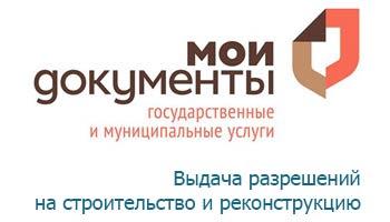 Мои документы МР «Сухиничский район»