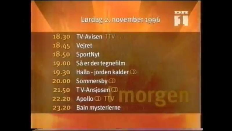 Анонс и программа передач (DR1 [Дания], 02.11.1996)