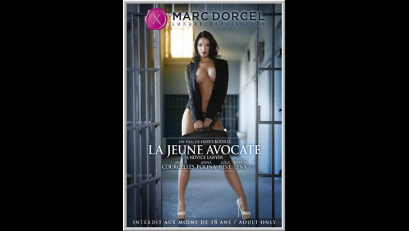 Начинающий Адвокат, La Jeune Avocate, A Novice Lawyer (2014) (Порно фильм с