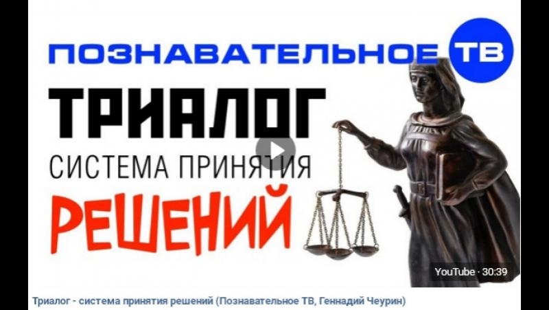 Несправедливость закона, компенсируется его неисполнением.