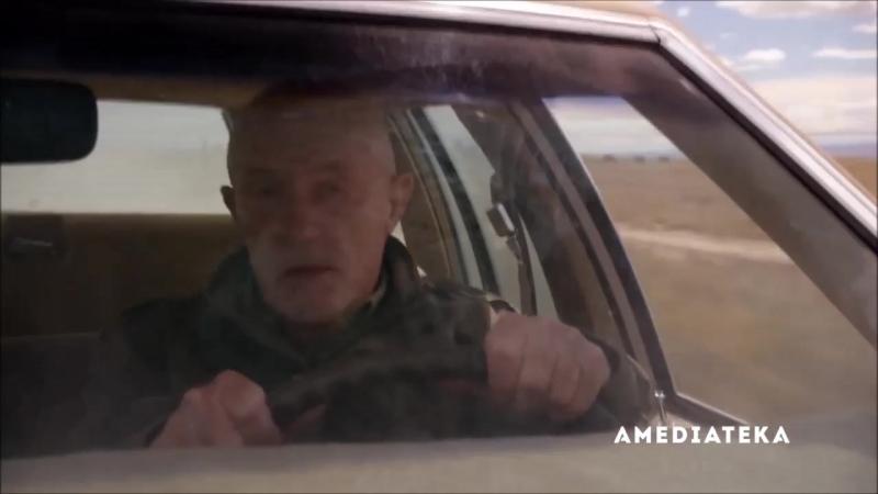 Лучше звоните Солу - 3 сезон - (2017 г) - Русский Трейлер