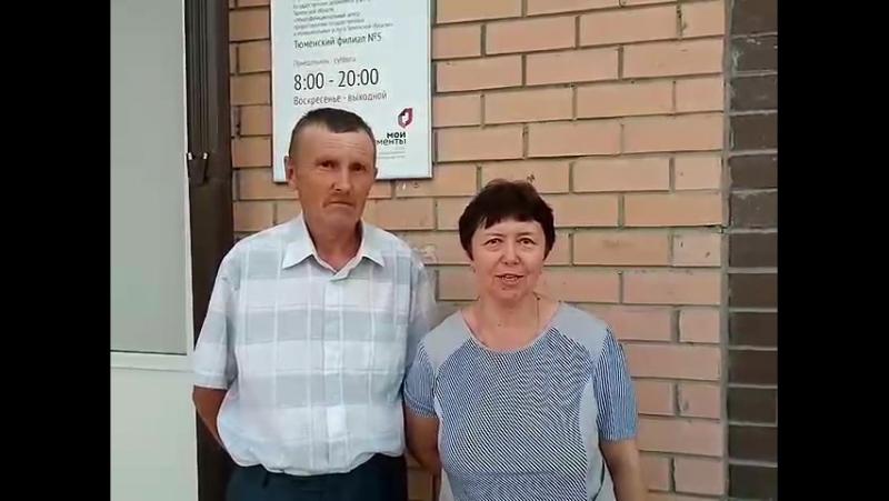 Малыгины Сергей Владимирович и Галина Николаевна