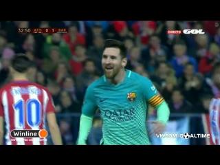 Атлетико - Барселона 0:2. Лионель Месси