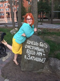 Машулька Фетищева
