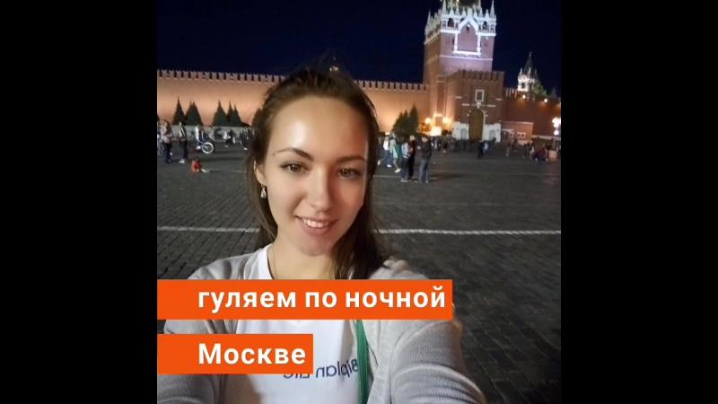 Москва. 2017. 50 лет Орифлэйм