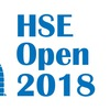HSE Open 2018