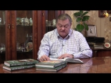 Спицын Е. История России. № 45. Отечественная война 1812 года - известная и неизвестная
