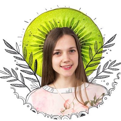 Таня Путилова